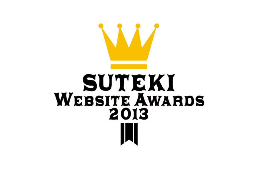 sutekiawards