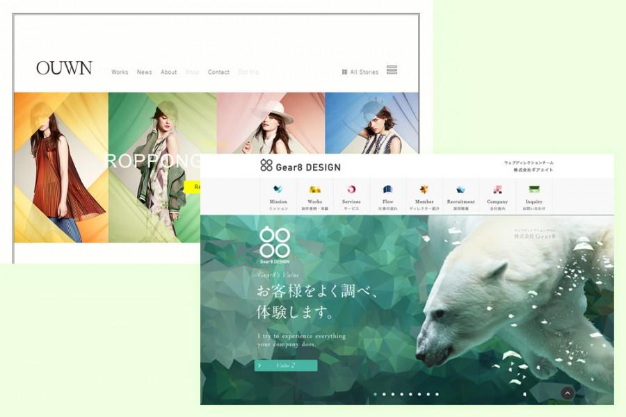 favorite_mini