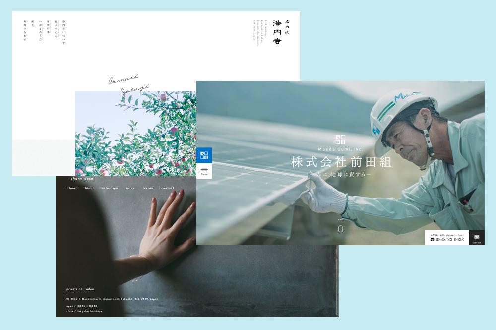 blog_photo