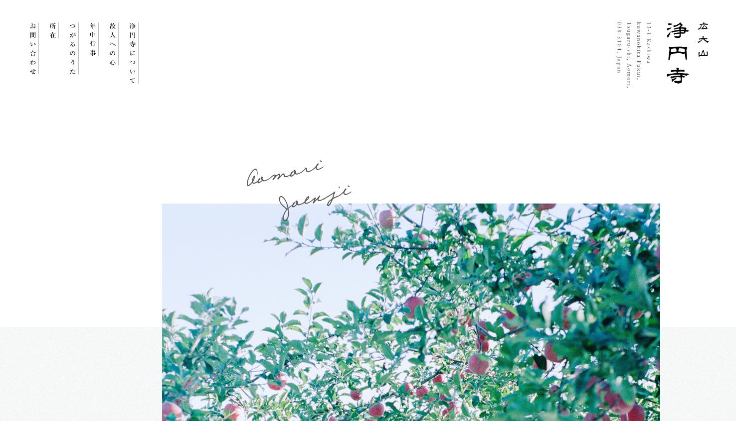 ss_joen-ji