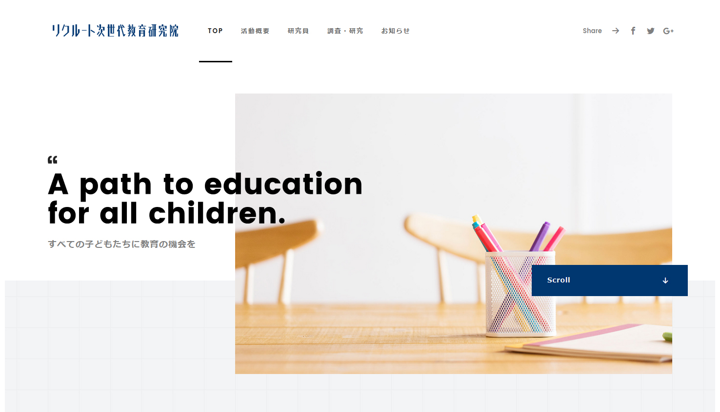 ss_ring-education